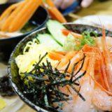 お得な食べ歩きクーポンで東尋坊グルメ満喫!【福井旅行】