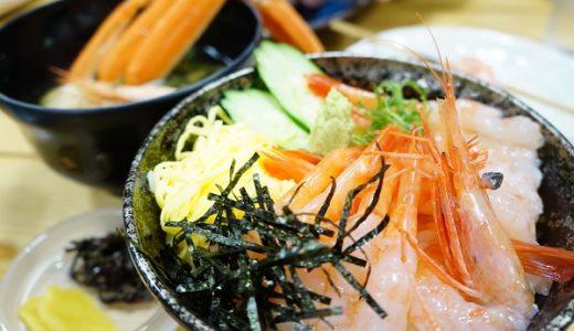 福井旅行③お得な食べ歩きクーポンで東尋坊グルメ満喫!
