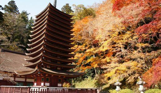 【奈良の紅葉】談山神社 十三重塔・釣り灯籠と紅葉の美しさ