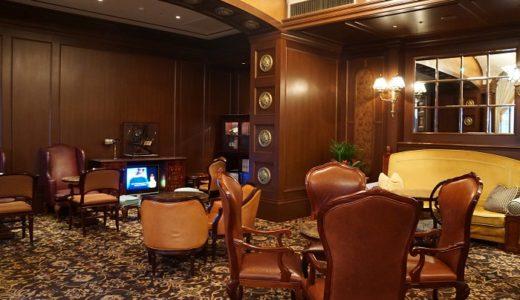 ディズニーランドホテルの専用ラウンジ マーセリンサロンで優雅な時間を過ごす♪