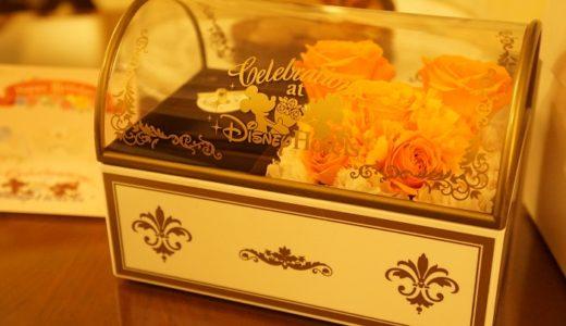 東京ディズニーランドホテル ルームサービス(ケーキ&フラワー&ディナー)でお誕生日祝い♪